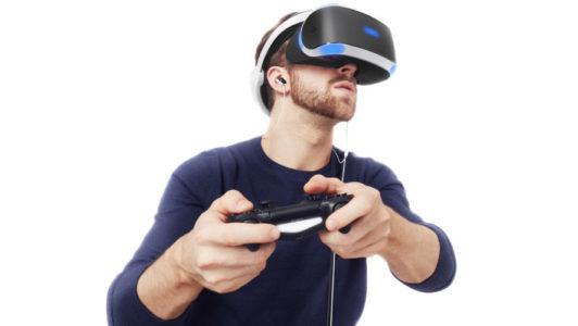 Comparatif-casque-réalité-virtuelle
